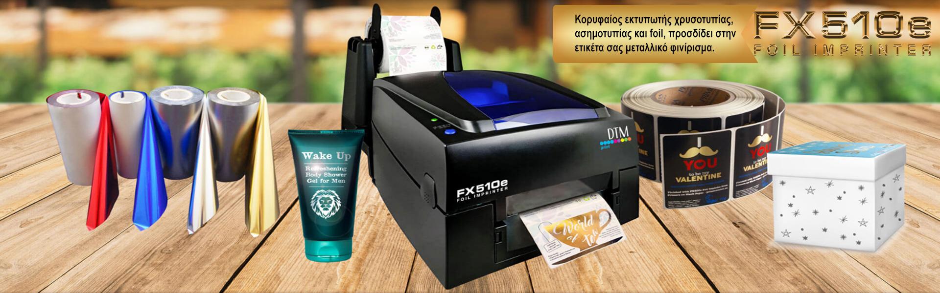 foil printer fx510e by DTM