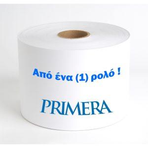 ρολό ετικετών primera